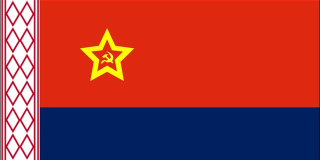 File:Cuvanan Flag.png