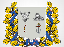 Coat of Arms-0