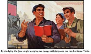 Jonism Propaganda