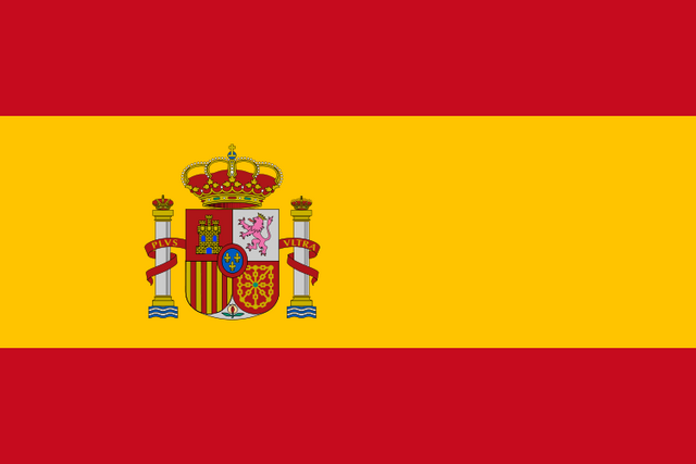 File:Flag of Spain2.png