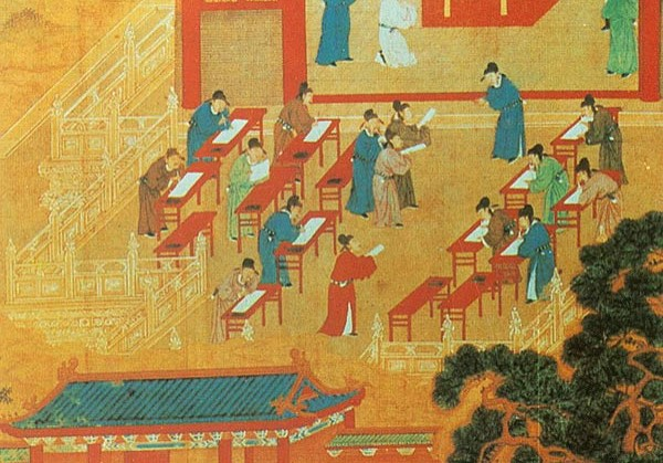 File:Taihan education.jpg