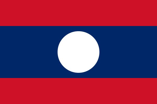 File:Lao flag.png