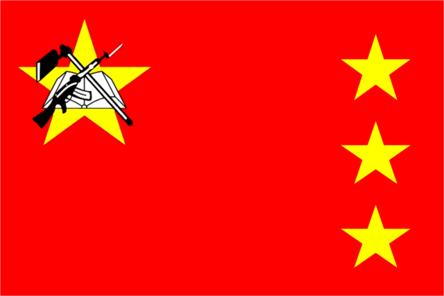 File:Cubodian National Flag.png