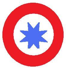 File:Reshisar emblem.jpg