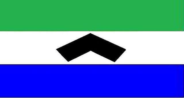 File:Novakian Flag Retouched.jpg