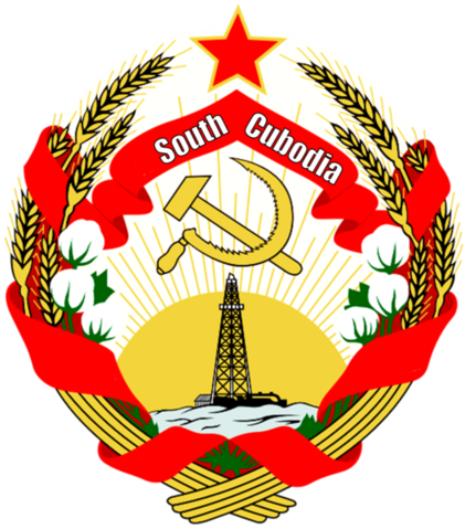 File:South Cubodian Emblem.png