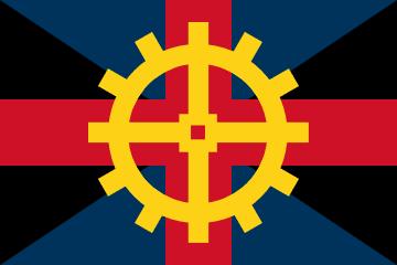 File:Thracian Executive Council Flag .PNG