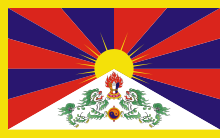 File:Tibet Flag.png