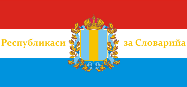 File:Slovaria flag.PNG