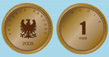 File:1ruble.png