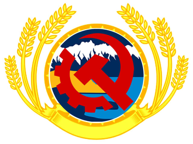 File:Symbol of the SUW.jpg