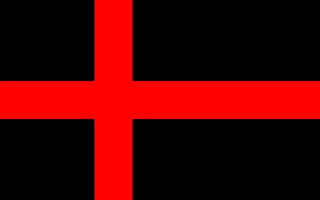 File:Holy Terran Empire flag.jpg