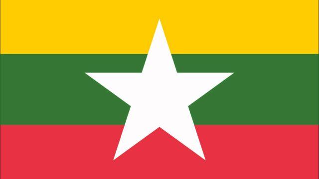 File:Myanmar-flag 121342531.jpg