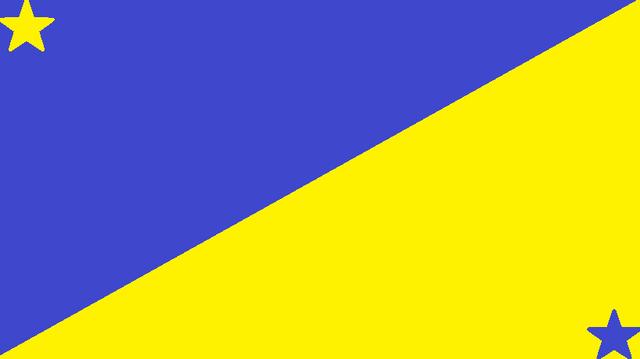 File:Caelum flag.png