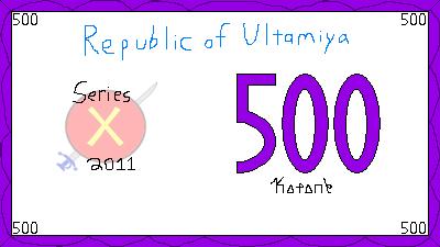 File:Obverse 500 Katane.png