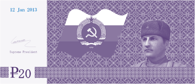 File:20py6.png