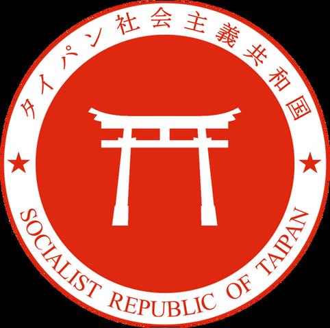 File:SR Taipanese Emblem (2013-2014).png