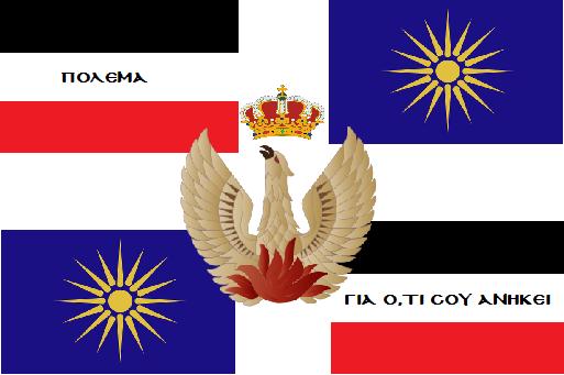 File:Mouzilo Military Flag.png