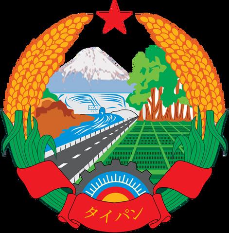 File:North Taipanese emblem.png