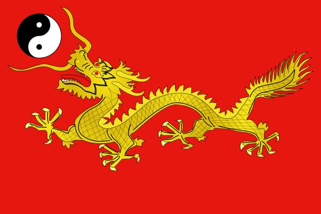 File:Haiyang lu flag.png