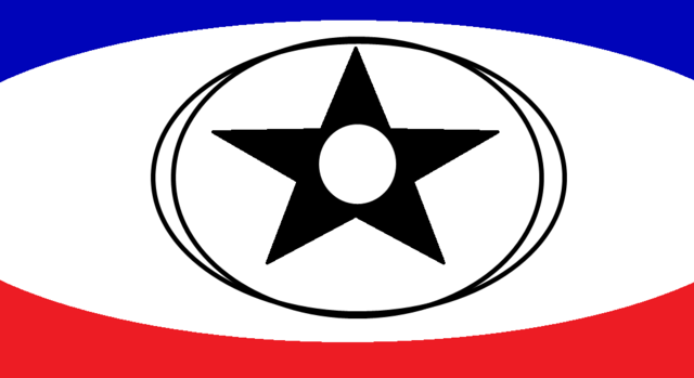 File:Flag 03-2.png