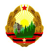 File:Coat of arms mandania.png