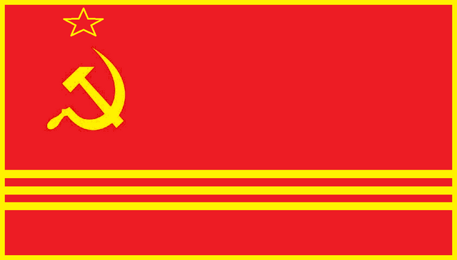 File:New Flag PFSR.png