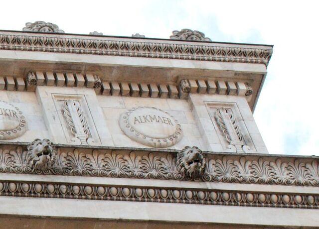 File:Arc de Triomphe Alkmaer-1-.jpg