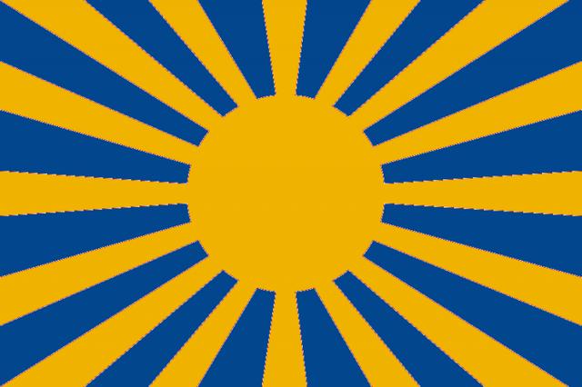 File:NL Flag.png