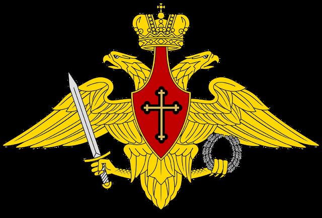File:NAF logo.png