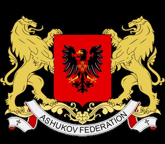 File:Ashukovo arms.png
