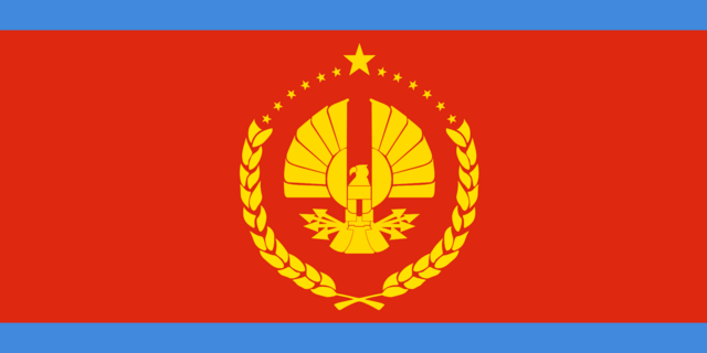 File:Channel Island Flag (1.75).png