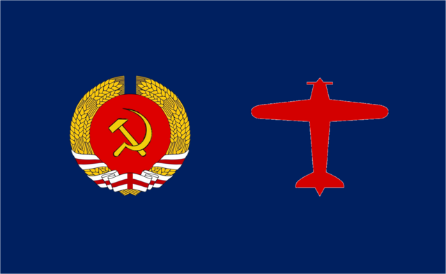 File:People's Republic of England's Air Force flag.png