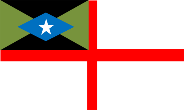 File:RDN - Flag.png
