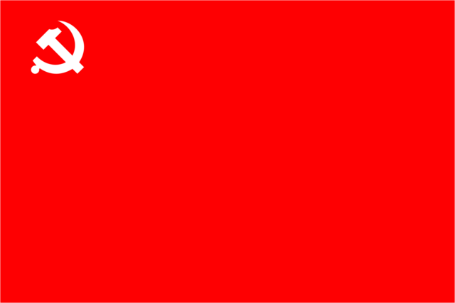 File:Taipanese Communist Party flag.png