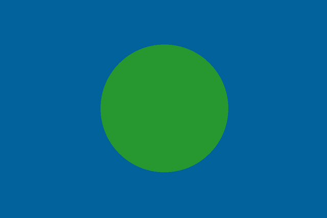 File:AdammiaFlag.png