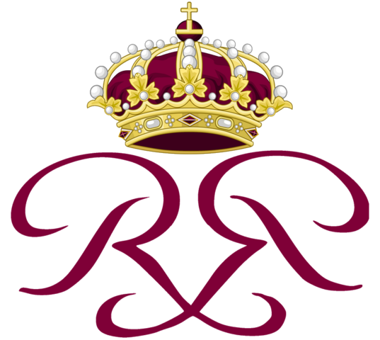 File:Ducal Monogram Ricardo I.png