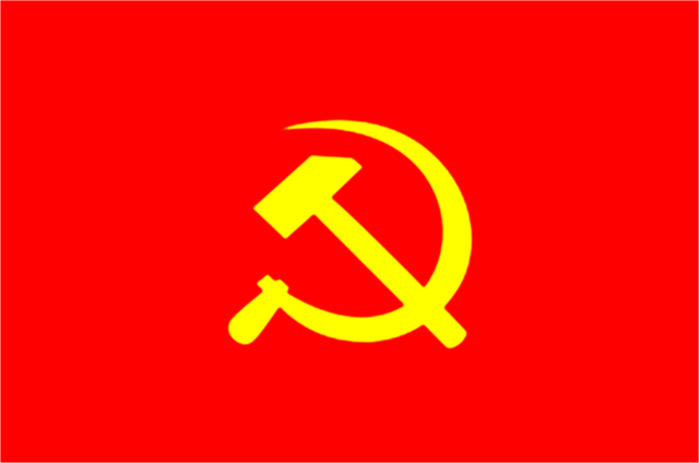 File:Southern Communist Party Flag.png