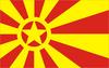 Flaga wandystanu.png