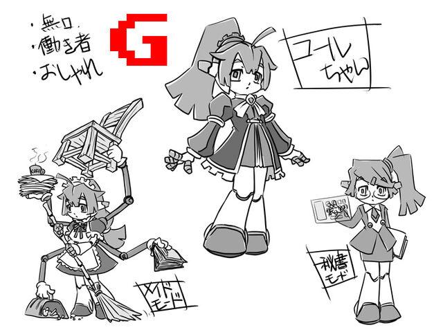 File:MN9 CallG-1.jpg
