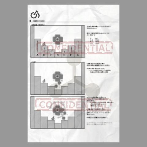 File:T Demo Paper08.png