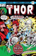 Comic-thorv1-241