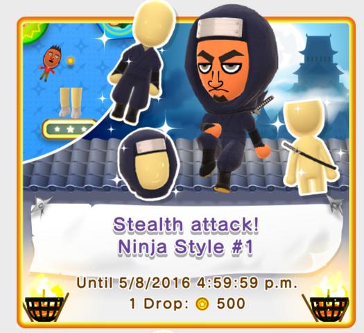 File:Ninja Style 1.png