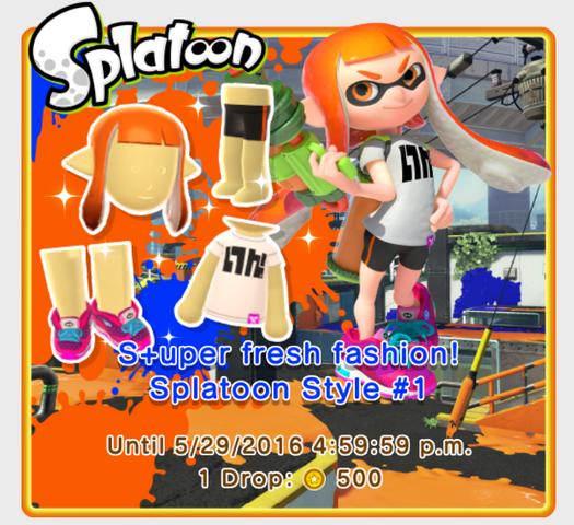 File:Splatoon Style 1.png