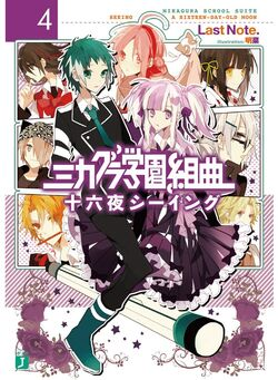 Novel 4