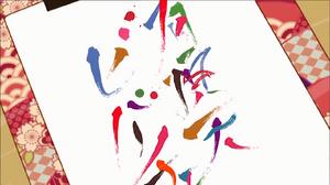 U v-logo