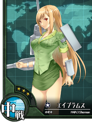Abrams New Card Cropped