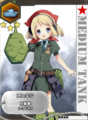 Thumbnail for version as of 23:13, February 26, 2015