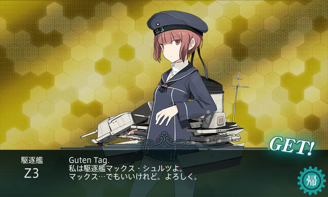 File:KanColle-150225-06304244.png