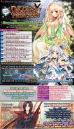 Return dragon princess event